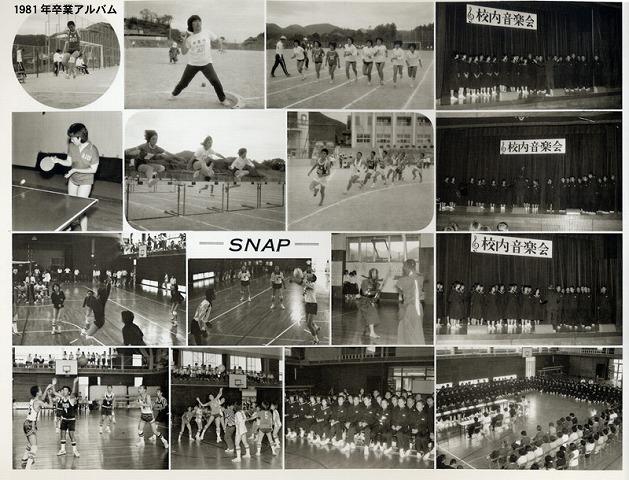 1981年~1990年までの写真