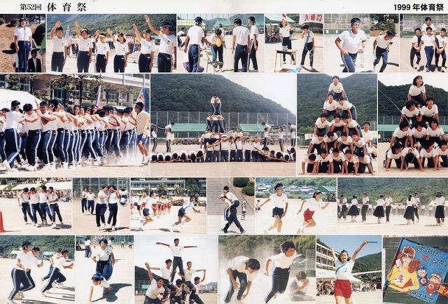 1991年~2000年までの写真 - 相生市ホームページ